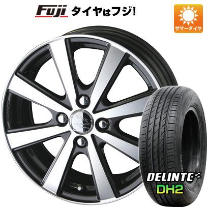 タイヤはフジ 送料無料 KYOHO 共豊 スマック VI-R 5.5J 5.50-15 DELINTE デリンテ DH2(限定) 175/65R15 15インチ サマータイヤ ホイール4本セット