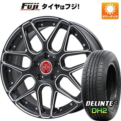 タイヤはフジ 送料無料 LEHRMEISTER レアマイスター ドレスデン(ブラックエッジブラッシュド) 7.5J 7.50-18 DELINTE デリンテ DH2(限定) 225/55R18 18インチ サマータイヤ ホイール4本セット