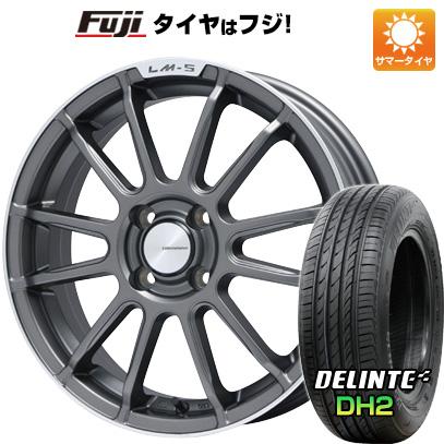 タイヤはフジ 送料無料 LM-S トスカーナ6 (マットグラファイト/リムポリッシュ) 4.5J 4.50-15 DELINTE デリンテ DH2(限定) 165/55R15 15インチ サマータイヤ ホイール4本セット