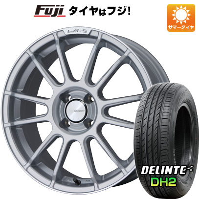 タイヤはフジ 送料無料 LEHRMEISTER LM-S トスカーナ6 (スパークルシルバー/リムポリッシュ) 5.5J 5.50-17 DELINTE デリンテ DH2(限定) 165/40R17 17インチ サマータイヤ ホイール4本セット