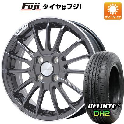 タイヤはフジ 送料無料 LEHRMEISTER LM-S トレント15 (マットグラファイト/リムポリッシュ) 6.5J 6.50-16 DELINTE デリンテ DH2(限定) 195/55R16 16インチ サマータイヤ ホイール4本セット