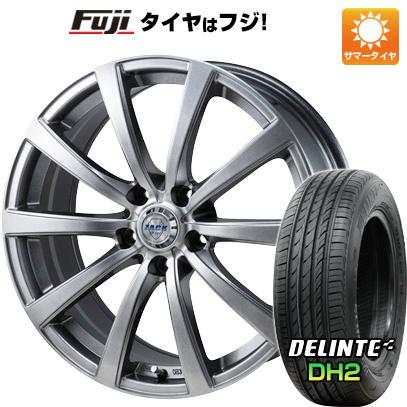 タイヤはフジ 送料無料 MONZA モンツァ ZACK JP-110 10スポーク 6J 6.00-15 DELINTE デリンテ DH2(限定) 195/65R15 15インチ サマータイヤ ホイール4本セット