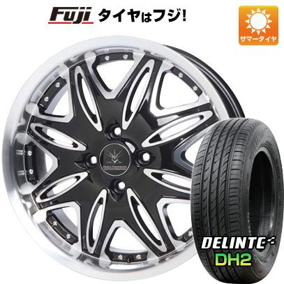 タイヤはフジ 送料無料 OFFBEAT ブラックダイヤモンド BD01 5.5J 5.50-16 DELINTE デリンテ DH2(限定) 165/45R16 16インチ サマータイヤ ホイール4本セット