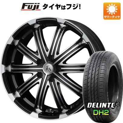 タイヤはフジ 送料無料 TECHNOPIA テクノピア カシーナ V-1 7.5J 7.50-18 DELINTE デリンテ DH2(限定) 225/55R18 18インチ サマータイヤ ホイール4本セット