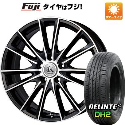 タイヤはフジ 送料無料 TECHNOPIA テクノピア カシーナ FV-7 7.5J 7.50-18 DELINTE デリンテ DH2(限定) 235/45R18 18インチ サマータイヤ ホイール4本セット