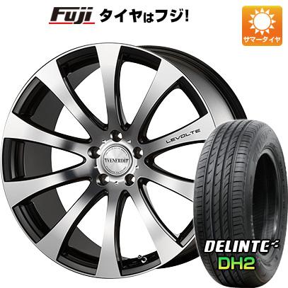 タイヤはフジ 送料無料 VENERDI ヴェネルディ レヴォルテ 7.5J 7.50-18 DELINTE デリンテ DH2(限定) 225/55R18 18インチ サマータイヤ ホイール4本セット