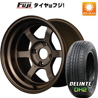 タイヤはフジ 送料無料 RAYS VOLK TE37V 7J 7.00-15 DELINTE デリンテ DH2(限定) 195/55R15 15インチ サマータイヤ ホイール4本セット