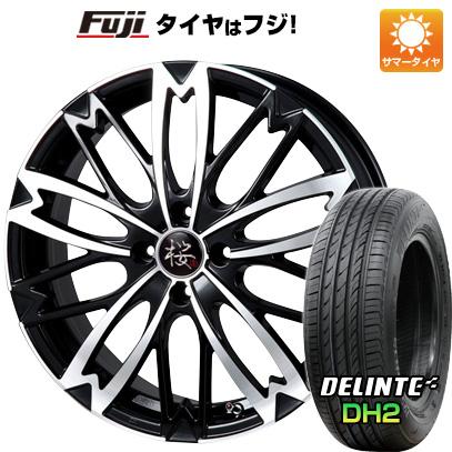 タイヤはフジ 送料無料 R-PRIDE アールプライド 和道 桜 5分咲き 5J 5.00-15 DELINTE デリンテ DH2(限定) 165/55R15 15インチ サマータイヤ ホイール4本セット