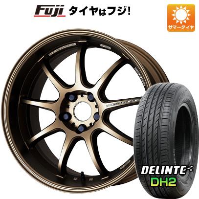 タイヤはフジ 送料無料 WORK ワーク エモーション D9R 7.5J 7.50-18 DELINTE デリンテ DH2(限定) 215/35R18 18インチ サマータイヤ ホイール4本セット
