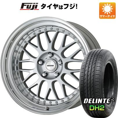 【人気急上昇】 タイヤはフジ 送料無料 WORK ワーク マイスター M1 3P 6.5J 6.50-16 DELINTE デリンテ DH2(限定) 195/55R16 16インチ サマータイヤ ホイール4本セット, 五戸町 0f60d5a1