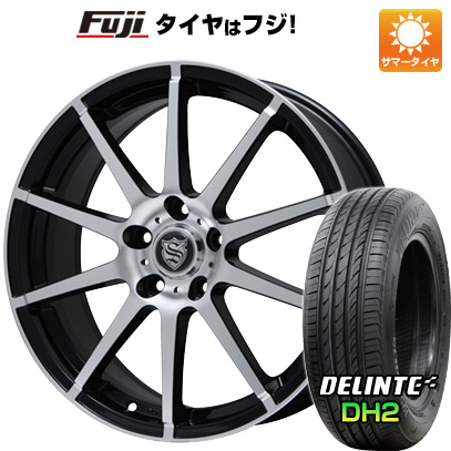 タイヤはフジ 送料無料 シエンタ 5穴/100 BRANDLE ブランドル 562B 6J 6.00-15 DELINTE デリンテ DH2(限定) 185/60R15 15インチ サマータイヤ ホイール4本セット