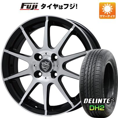 タイヤはフジ 送料無料 BRANDLE ブランドル 562B 4.5J 4.50-15 DELINTE デリンテ DH2(限定) 165/55R15 15インチ サマータイヤ ホイール4本セット