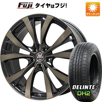 タイヤはフジ 送料無料 PREMIX プレミックス サッシカイア(ブロンズクリア) 7J 7.00-18 DELINTE デリンテ DH2(限定) 225/55R18 18インチ サマータイヤ ホイール4本セット