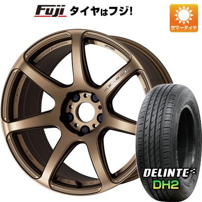 タイヤはフジ 送料無料 WORK ワーク エモーション T7R 6.5J 6.50-16 DELINTE デリンテ DH2(限定) 205/50R16 16インチ サマータイヤ ホイール4本セット