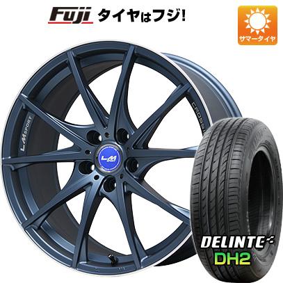 タイヤはフジ 送料無料 LEHRMEISTER レアマイスター LMスポーツクロス10 マットブルー 7J 7.00-16 DELINTE デリンテ DH2(限定) 205/55R16 16インチ サマータイヤ ホイール4本セット