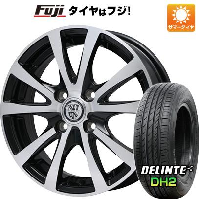 タイヤはフジ 送料無料 BIGWAY ビッグウエイ TRG バーン XP 4.5J 4.50-14 DELINTE デリンテ DH2(限定) 155/65R14 14インチ サマータイヤ ホイール4本セット