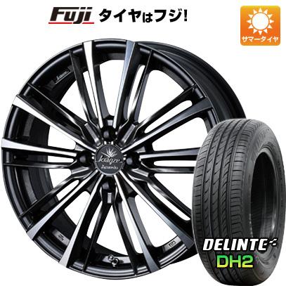 タイヤはフジ 送料無料 WEDS ウェッズ クレンツェ アクエルド 774EVO 5.5J 5.50-16 DELINTE デリンテ DH2(限定) 165/45R16 16インチ サマータイヤ ホイール4本セット