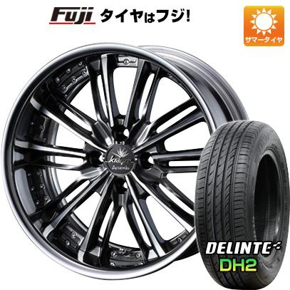 タイヤはフジ 送料無料 WEDS ウェッズ クレンツェ アクエルド 5.5J 5.50-16 DELINTE デリンテ DH2(限定) 165/45R16 16インチ サマータイヤ ホイール4本セット