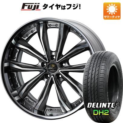 タイヤはフジ 送料無料 WEDS ウェッズ クレンツェ グラベン 9J 9.00-21 DELINTE デリンテ DH2(限定) 245/35R21 21インチ サマータイヤ ホイール4本セット