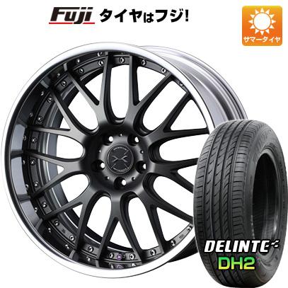 タイヤはフジ 送料無料 WEDS ウェッズ マーベリック 709M 7.5J 7.50-18 DELINTE デリンテ DH2(限定) 225/45R18 18インチ サマータイヤ ホイール4本セット