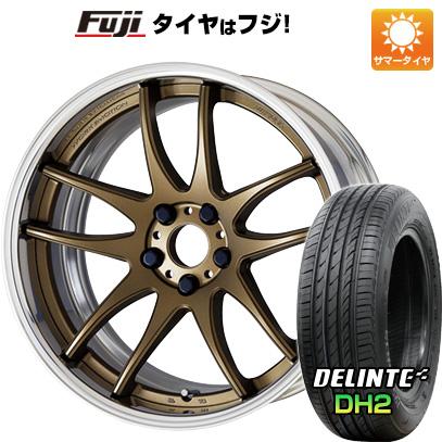 タイヤはフジ 送料無料 WORK ワーク エモーション CR 2P 5.5J 5.50-16 DELINTE デリンテ DH2(限定) 165/45R16 16インチ サマータイヤ ホイール4本セット