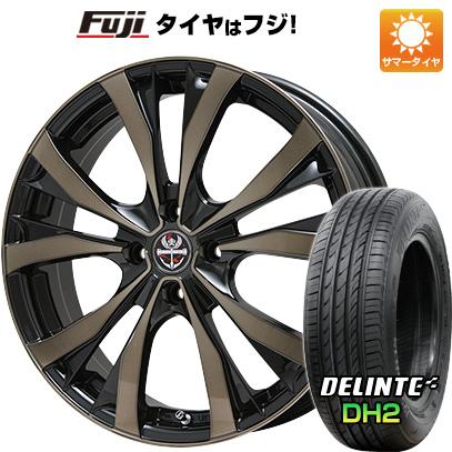 タイヤはフジ 送料無料 PREMIX プレミックス サッシカイア(ブロンズクリア) 5.5J 5.50-17 DELINTE デリンテ DH2(限定) 165/40R17 17インチ サマータイヤ ホイール4本セット