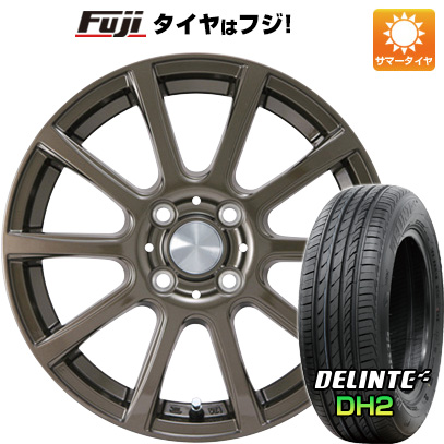 タイヤはフジ 送料無料 カジュアルセット タイプB17 ブロンズ 5.5J 5.50-15 DELINTE デリンテ DH2(限定) 185/60R15 15インチ サマータイヤ ホイール4本セット