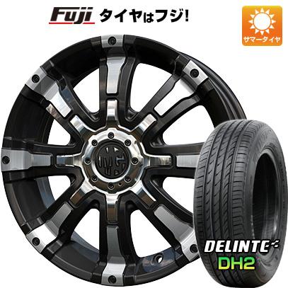 タイヤはフジ 送料無料 CRIMSON クリムソン マーテルギア(MG) ビースト 5J 5.00-15 DELINTE デリンテ DH2(限定) 165/55R15 15インチ サマータイヤ ホイール4本セット
