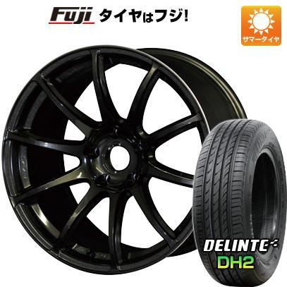 タイヤはフジ 送料無料 RAYS レイズ グラムライツ 57トランセンド 7.5J 7.50-18 DELINTE デリンテ DH2(限定) 225/45R18 18インチ サマータイヤ ホイール4本セット
