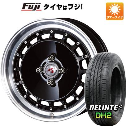 タイヤはフジ 送料無料 CRIMSON クリムソン RS DP CUPモノブロック 5.5J 5.50-16 DELINTE デリンテ DH2(限定) 165/45R16 16インチ サマータイヤ ホイール4本セット