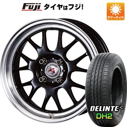 タイヤはフジ 送料無料 CRIMSON クリムソン RS ST AIRモノブロック 5.5J 5.50-15 DELINTE デリンテ DH2(限定) 165/50R15 15インチ サマータイヤ ホイール4本セット
