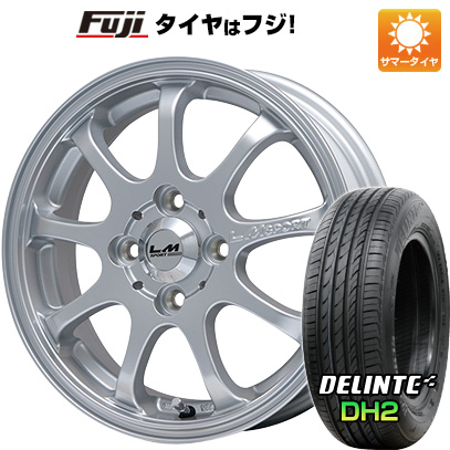タイヤはフジ 送料無料 LEHRMEISTER レアマイスター LMスポーツファイナル(メタリックシルバー) 6J 6.00-15 DELINTE デリンテ DH2(限定) 195/55R15 15インチ サマータイヤ ホイール4本セット