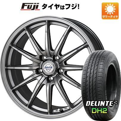 タイヤはフジ 送料無料 MONZA モンツァ ZACK JP-812 6J 6.00-15 DELINTE デリンテ DH2(限定) 195/65R15 15インチ サマータイヤ ホイール4本セット