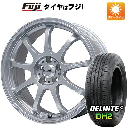 タイヤはフジ 送料無料 LEHRMEISTER レアマイスター LMスポーツファイナル(メタリックシルバー) 7.5J 7.50-18 DELINTE デリンテ DH2(限定) 225/55R18 18インチ サマータイヤ ホイール4本セット