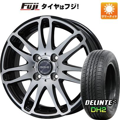 タイヤはフジ 送料無料 BRANDLE ブランドル G72B 6J 6.00-15 DELINTE デリンテ DH2(限定) 185/60R15 15インチ サマータイヤ ホイール4本セット
