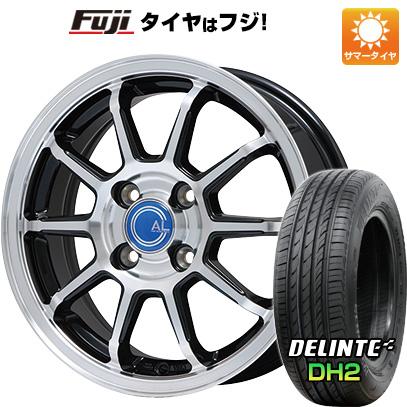 7/25はエントリーでポイント15倍 タイヤはフジ 送料無料 BRANDLE ブランドル M60B 4.5J 4.50-15 DELINTE デリンテ DH2(限定) 165/55R15 15インチ サマータイヤ ホイール4本セット