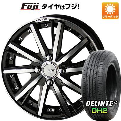 タイヤはフジ 送料無料 KYOHO 共豊 シュタイナーフォースド SF-V 4.5J 4.50-15 DELINTE デリンテ DH2(限定) 165/50R15 15インチ サマータイヤ ホイール4本セット