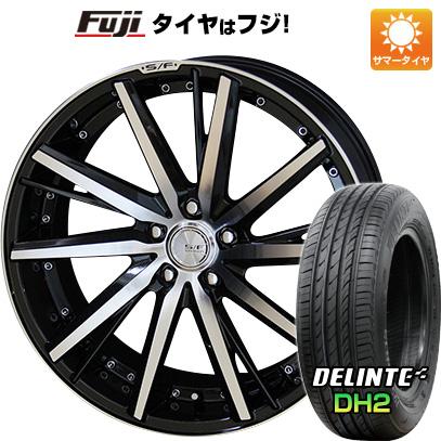 タイヤはフジ 送料無料 KYOHO 共豊 シュタイナーフォースド SF-V 8J 8.00-18 DELINTE デリンテ DH2(限定) 225/50R18 18インチ サマータイヤ ホイール4本セット
