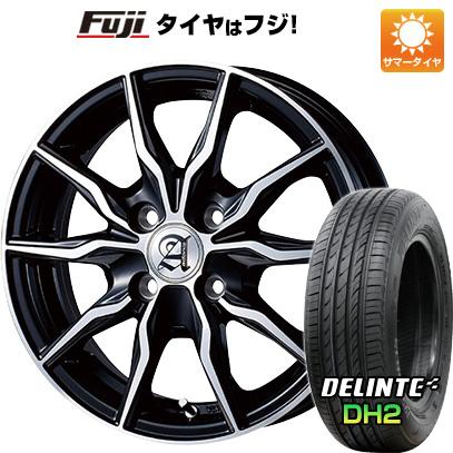 タイヤはフジ 送料無料 TECHNOPIA テクノピア アドニス KRS 5.5J 5.50-14 DELINTE デリンテ DH2(限定) 185/65R14 14インチ サマータイヤ ホイール4本セット