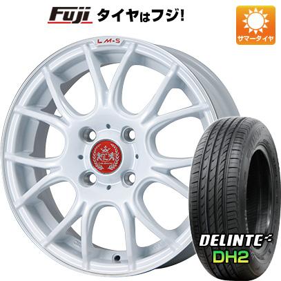 タイヤはフジ 送料無料 LM-S ヴェネート7 (ホワイト/リムポリッシュ) 4.5J 4.50-15 DELINTE デリンテ DH2(限定) 165/55R15 15インチ サマータイヤ ホイール4本セット