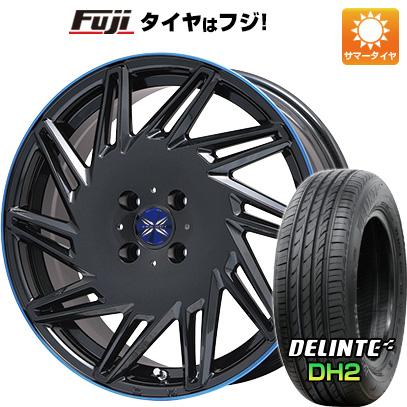 タイヤはフジ 送料無料 PREMIX プレミックス バリック(パールブラック/ブルークリア) 6.5J 6.50-16 DELINTE デリンテ DH2(限定) 205/50R16 16インチ サマータイヤ ホイール4本セット