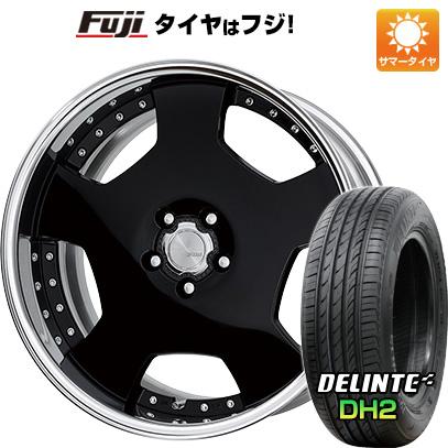 タイヤはフジ 送料無料 WORK ワーク ランベック LD1 8J 8.00-18 DELINTE デリンテ DH2(限定) 225/55R18 18インチ サマータイヤ ホイール4本セット