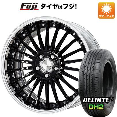 タイヤはフジ 送料無料 WORK ワーク ランベック LF1 8J 8.00-18 DELINTE デリンテ DH2(限定) 225/55R18 18インチ サマータイヤ ホイール4本セット