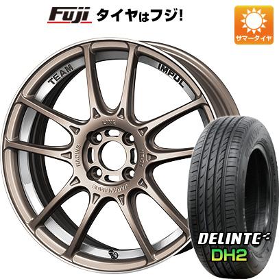 タイヤはフジ 送料無料 IMPUL インパル レーシングライン NR-01 5J 5.00-16 DELINTE デリンテ DH2(限定) 165/45R16 16インチ サマータイヤ ホイール4本セット