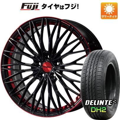 タイヤはフジ 送料無料 LEHRMEISTER レアマイスター ティニャネロ(パールブラック/レッドクリア) 7.5J 7.50-18 DELINTE デリンテ DH2(限定) 225/45R18 18インチ サマータイヤ ホイール4本セット