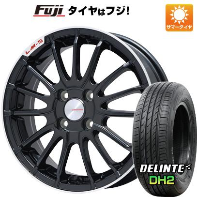 タイヤはフジ 送料無料 LEHRMEISTER LM-S トレント15 (ブラック/リムポリッシュ) 5J 5.00-15 DELINTE デリンテ DH2(限定) 165/55R15 15インチ サマータイヤ ホイール4本セット