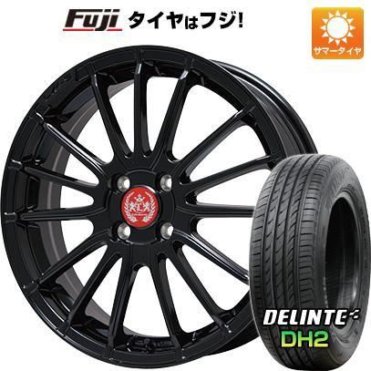 タイヤはフジ 送料無料 LEHRMEISTER LM-S トレント15 (グロスブラック) 5.5J 5.50-16 DELINTE デリンテ DH2(限定) 165/45R16 16インチ サマータイヤ ホイール4本セット