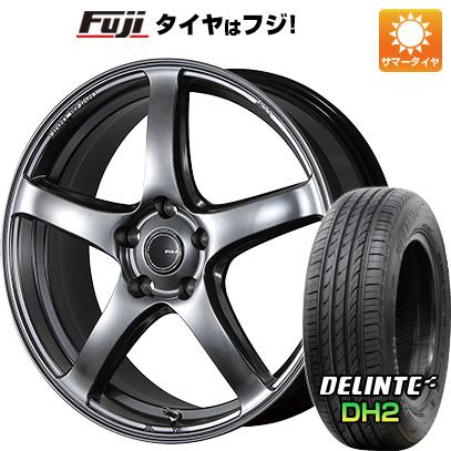 タイヤはフジ 送料無料 PIAA ピア エレガンツァ S-01 6.5J 6.50-16 DELINTE デリンテ DH2(限定) 205/50R16 16インチ サマータイヤ ホイール4本セット