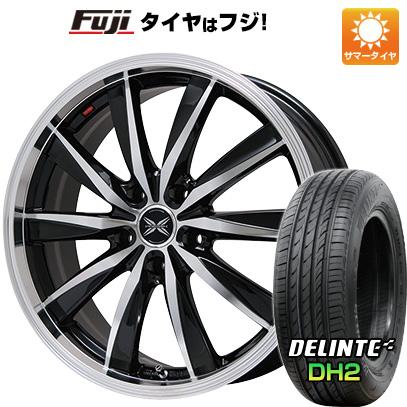 タイヤはフジ 送料無料 PREMIX プレミックス ルマーニュ(ブラックポリッシュ) 7J 7.00-18 DELINTE デリンテ DH2(限定) 225/45R18 18インチ サマータイヤ ホイール4本セット
