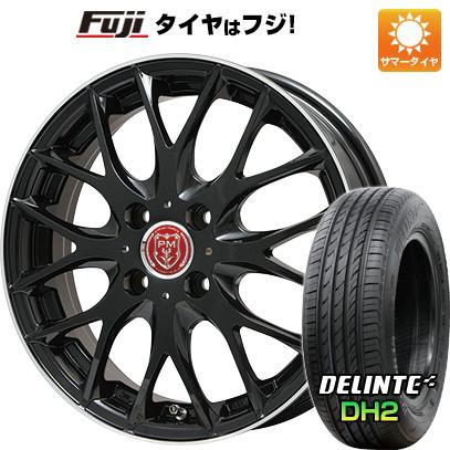 【送料無料】  PREMIX プレミックス グラッパ(ブラック/リムポリッシュ) 5J 5.00-16 DELINTE デリンテ DH2(限定) 165/45R16 16インチ サマータイヤ ホイール4本セット